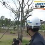 山梨県警が動揺も無く、わざとドローンを墜落させた面白動画が削除されましたが