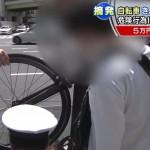 静岡県警 交通課「みき」さんへ「初日から各地で違反切符が切られています。」と報道されていますが?