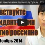 プーチン関係の動画3本を非公開にしました。