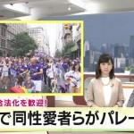 「同性婚認めて」と455人が日弁連に人権救済申請 ~貧窮化を推し進めるためには、日本でも必要なカードの様です。