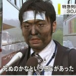 【動画・東海道新幹線】のススだらけの男性は、東海道新幹線の乗客ではなく、2011年「北海道・石勝線・特急列車脱線火災事故」の乗客でした。
