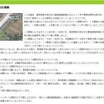 桑原佳子さんが「倒れているのが見つかる直前、近くのトイレで大きな音がした」とNHKが報じています。