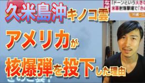スクリーンショット 2014-05-31 16.37.23