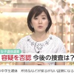 <高槻中学生遺棄>社会は、山田容疑者が「単独で犯行に及んだ凶悪犯」であると、外堀を埋めていく作業に入ったようです。