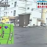 <高槻中1遺体遺棄事件>大阪府警へ 無意味な防犯映像を垂れ流してシナリオ追行してないで、まじめに捜査し早急に事件を解決せよ。