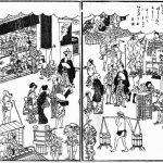 <200年前の江戸の夏>「喉を通す」という行為~書き換えられた常識を知ることが必要だと、ご先祖様の生活を見るとわかります。