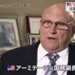 「日本がアメリカ・ロックフェラーに操られている」という隠れ蓑はもう賞味期限切れのようです。~創価TBS リチャード・アーミテージに独占取材