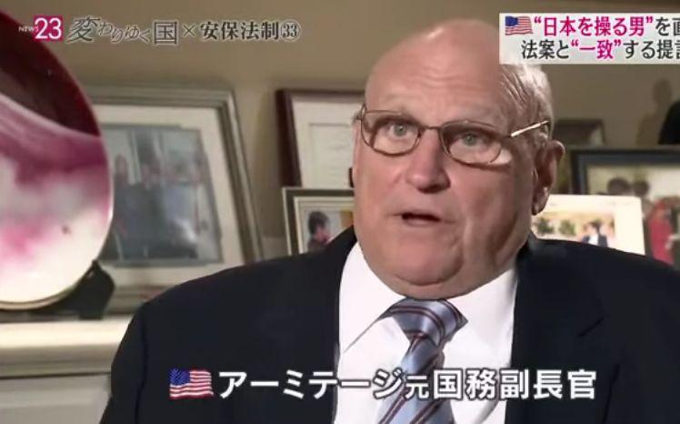 日本がアメリカ・ロックフェラー...