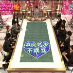 <同性愛推奨社会へ>世田谷区職員の互助会、同性婚に祝い金 来春開始の予定