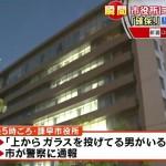 長崎県諫早市役所に男が立てこもった事件、元気そうな男が確保された後・・・