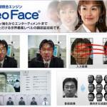 マイナンバーカード交付時、全国すべての市町村役場で「顔認証システム(Neo Face)」が利用されます