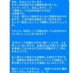 <通知カード受け取り拒否>弁護士 岩月浩二氏の見解「印鑑を押しても受け取らなければ、交付を受けたものにはならない」