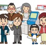 2016年1月20日からコンビニでマイナンバー付き住民票が「100円安く」発行できます。 ~マイナンバーカードを持っている者が得する社会へ