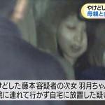 埼玉県狭山市やけど3歳次女死亡事件 「病院に連れて行かないと犯罪者であるという社会」「各家庭に行政が簡単に入り込める社会」にしようとしています。