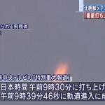 今回、2016年2月7日に北朝鮮から発射された物体は、「人口衛星である可能性のほうが高い」です。