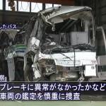 事故から一か月たった今。「警察は転落直前にバスは時速95kmだった」と発表。一切進まない捜査こそ人為的に起こされた事故である証拠