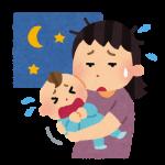 産後うつは病気ではありません、現代社会に生きるなら当たり前の現象です。~産後うつ問診で早期発見へ 日産婦など対策指針