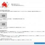 2016年4月5日 動画が二本削除されました。