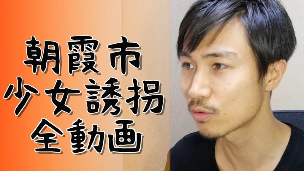 朝霞市全動画