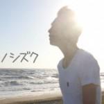 【アンケート】新・カバー音楽動画 NEWS「ヒカリノシズク」のサムネイルにして欲しい画像を選んでください。