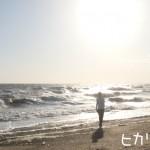 【音楽動画】NEWS「ヒカリノシズク」さゆふらっとまうんど