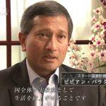 支配者層は人工知能を使った大衆統治を画策している。 ~NHKスペシャル「天使か悪魔か 羽生善治 人工知能を探る」を見て