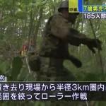 <七飯町小2男児山林行方不明>既に捜索が行われた範囲を1メートル間隔で横一列に並んで進む「ローラー作戦」をしているらしいです。