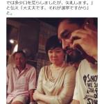 安倍と親戚の三宅洋平。明恵夫人に総理と電話を繋いでもらい、安倍を「国士だ。」と称賛。