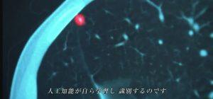 WS2017-05-23_19_45_30000000