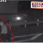 <NHK初期報道で複数犯の可能性> 近隣住民が植松ではない若い男がパトカーに乗るのを目撃していた。
