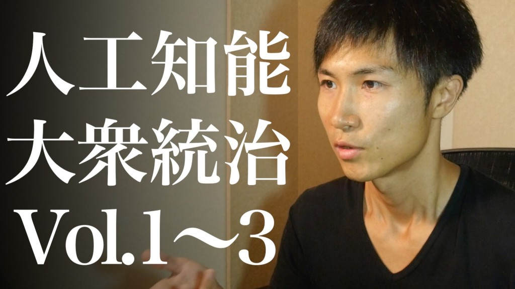人工知能1−3