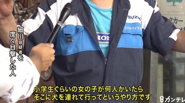 【こども】ロリコンさんいらっしゃい135【大好き】 [無断転載禁止]©bbspink.comYouTube動画>12本 ->画像>830枚