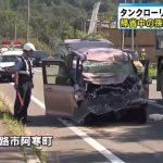 自動運転の自動車を普及させる為、手動運転は危険であるという刷り込みを目的として、マスコミが自動車の事故のニュースをこぞって取り扱っている。
