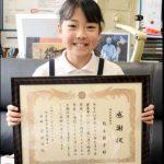 小学5年の熊本さん、迷子おんぶし駐在所まで1km歩く 4歳女児は背中ですやすや 佐賀