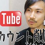 youtubeアカウントが消された際に作ったまとめ動画3本を再アップロード。