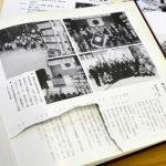 <学校史破損>17県51図書館で326冊の目的は、館内防犯カメラの設置と閲覧禁止図書の肯定。