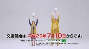 WS2017-05-28_12_21_39000000