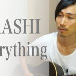 【音楽動画】嵐 Everything Acoustic cover