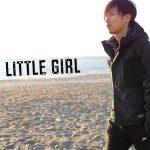 【音楽動画】尾崎豊 OH MY LITTLE GIRL Covered by さゆふらっとまうんど 歌詞付き