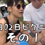 【会員動画】<0702ピク・その1> 挨拶