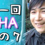 動画<第一回SHA その7>かなりけわしい4号路!in 高尾山