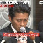 フジテレビが、TOKIO山口自宅に「部屋にもう1人男性がいた」と誤報を謝罪した目的を解説。