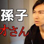 【動画】茶番裁判<その2>〜なぜハオさんは、殺害時のリンちゃんと一緒にいたかのような発言を繰り返すのか?
