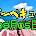 【動画】千葉県警本部長宛てに2回訴状を送って2週間以上。やっと連絡来るが・・・