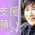 【動画】与国秀行・真澄ご夫妻からメールが来た!その驚きの内容とは・・・